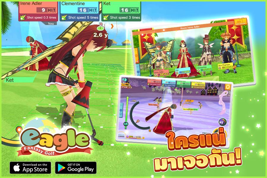 eagle fantasy golf 26092017 06