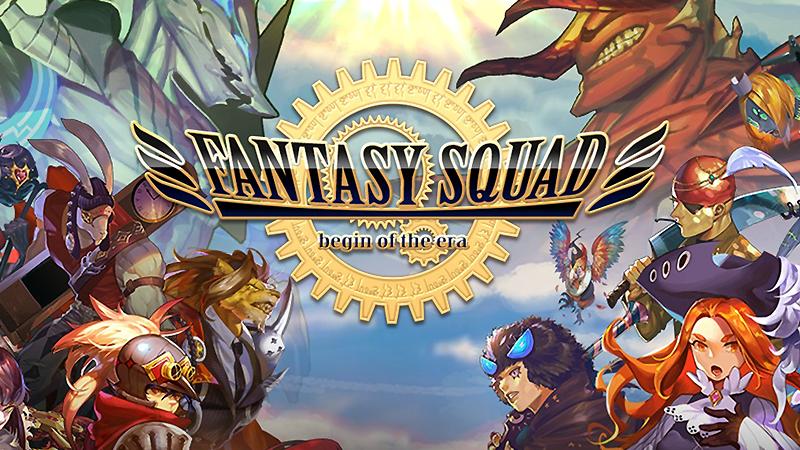 fantasy squad 11092017 01