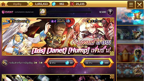 fantasy squad 25092017 06
