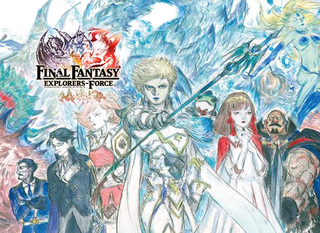 Final Fantasy Explorers-Force เผย Trailer ใหม่จากงาน TGS 2017
