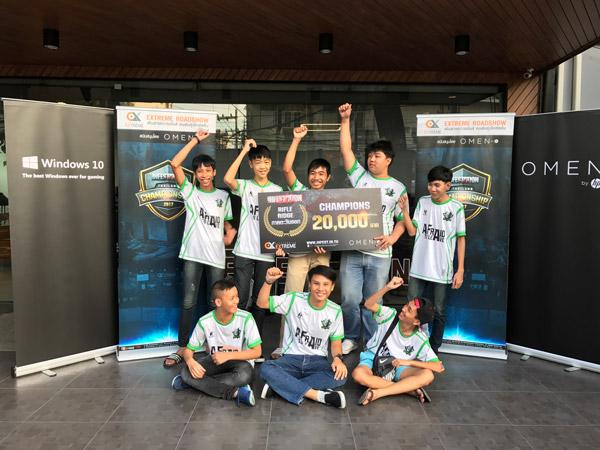 การแข่ง Infestation Thailand Championship 2017 กลุ่ม RIFLE RIDGE ทีม AFAR คว้าชัย
