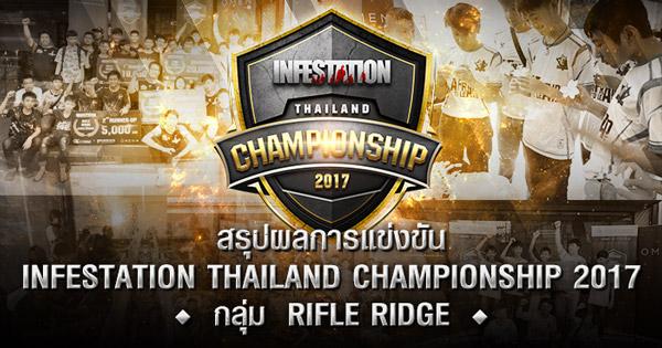 infestation championship 592017 03