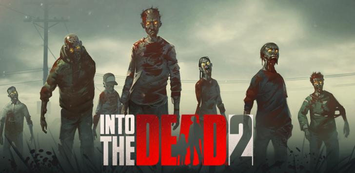 เตรียมสู้ Into the Dead 2 เกมเอาตัวรอดจากซอมบี้ เปิดให้เล่น 13 ตุลาคม นี้