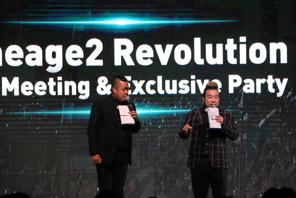 lineage2 fan meet 05