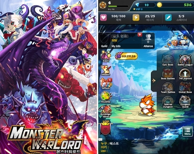monster warlord 08092017 02