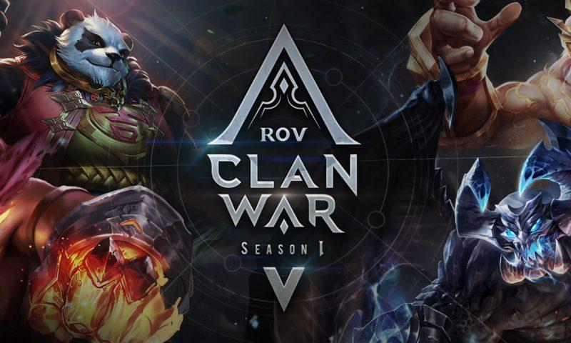 เหล่าฮีโร่รวมทัพศึกครั้งใหญ่ RoV เปิดแคมเปญ Clan War Season 1