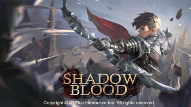 shadowblood 12917 01