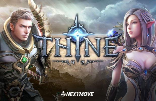 THINE เกมมือถือ MMORPG น้องใหม่แดนกิมจิเปิด CBTให้ลอง