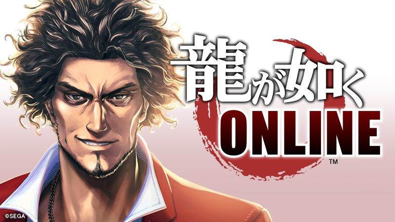 ต่อยกันไหม Yakuza Online จ่อลง PC กับมือถือพร้อมโชว์ Screenshot