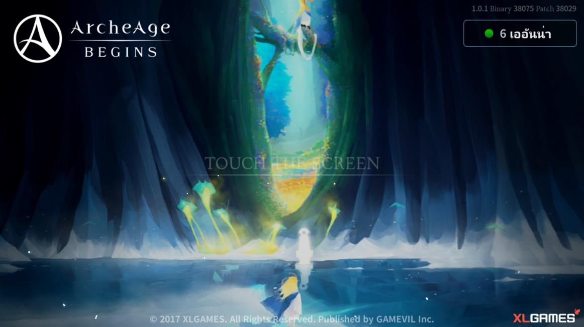 ArcheAge Begins301017 2