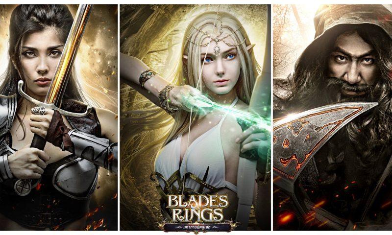 BLADES & RINGS เกมมือถือสไตล์แฟนซี ผุดอาชีพเด็ดโชว์