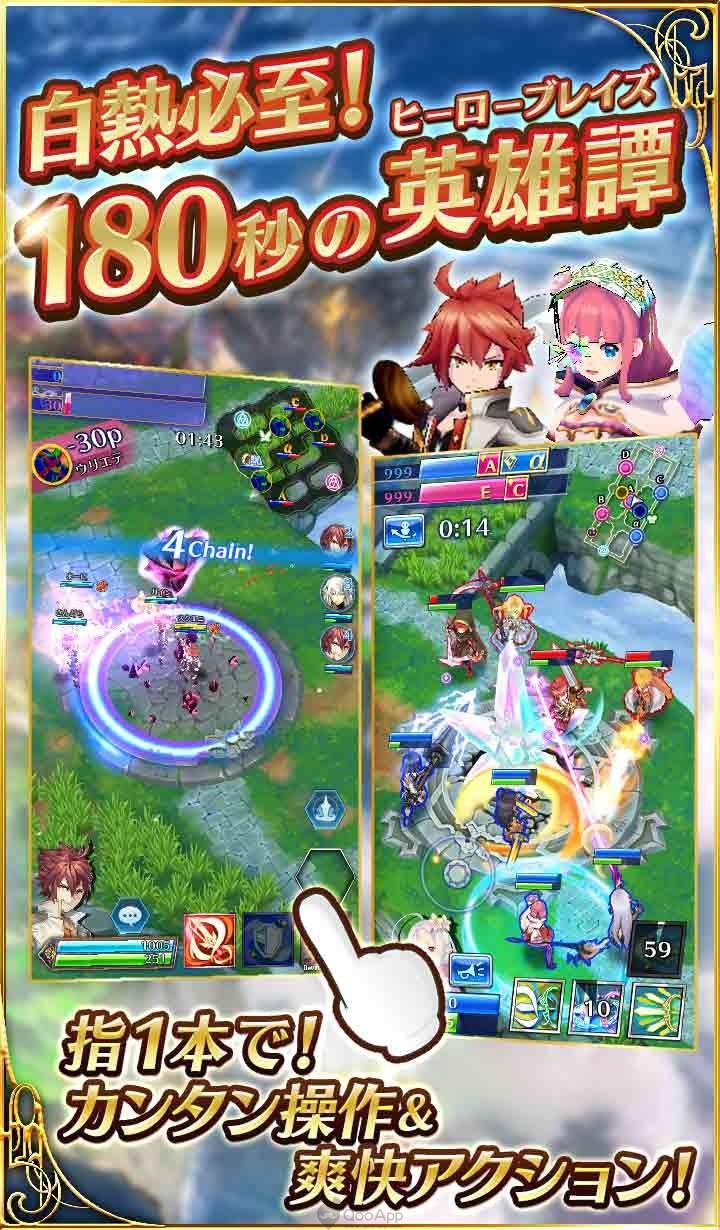 Battle of Blades beta 00