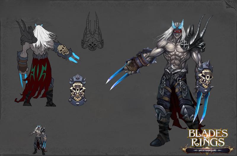Blades Rings161017 4