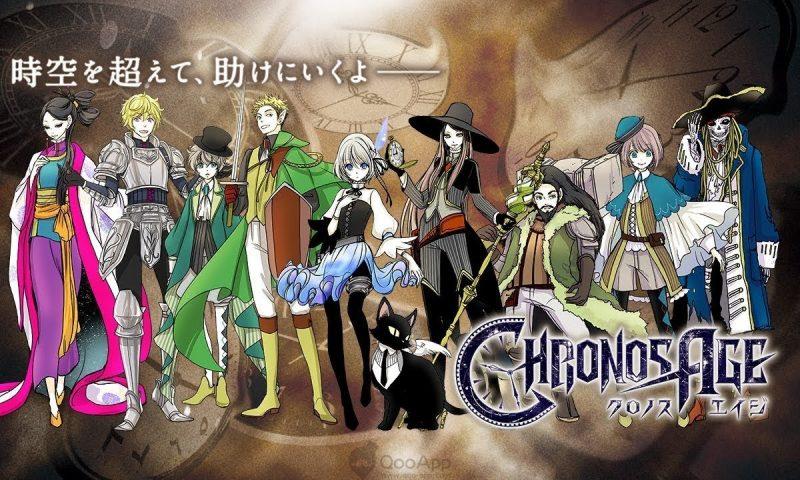 ผจญภัยข้ามเวลา Chronos Age เวอร์ชั่นมือถือ MMORPG ลงสโตร์แล้ว