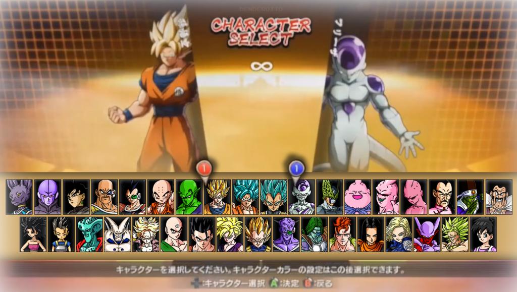 Dragon Ball FighterZ 01