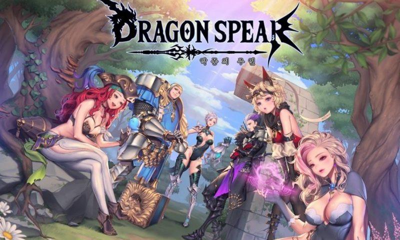รีวิว Dragon Spear เกมมือถือ SPRG ท็อปฟอร์มแห่งยุค