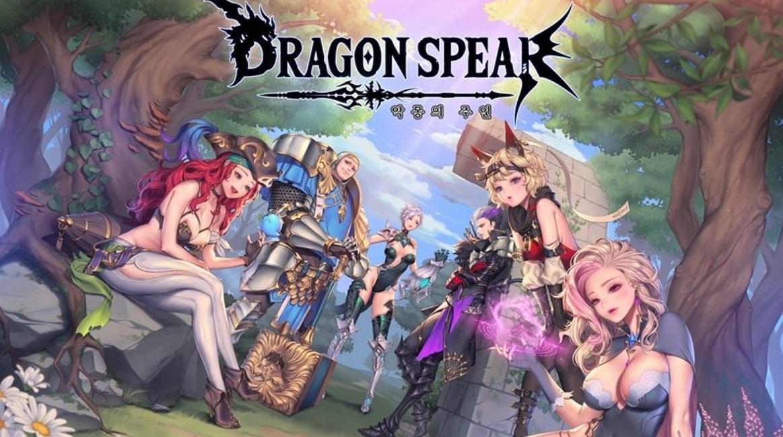 Dragon Spear301017 1