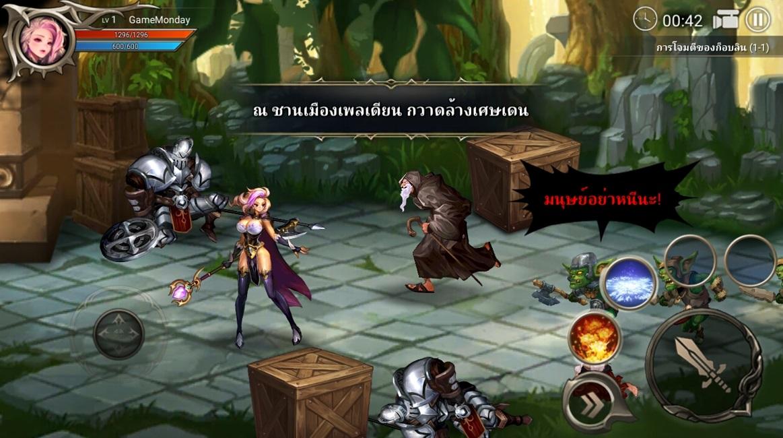 Dragon Spear301017 3