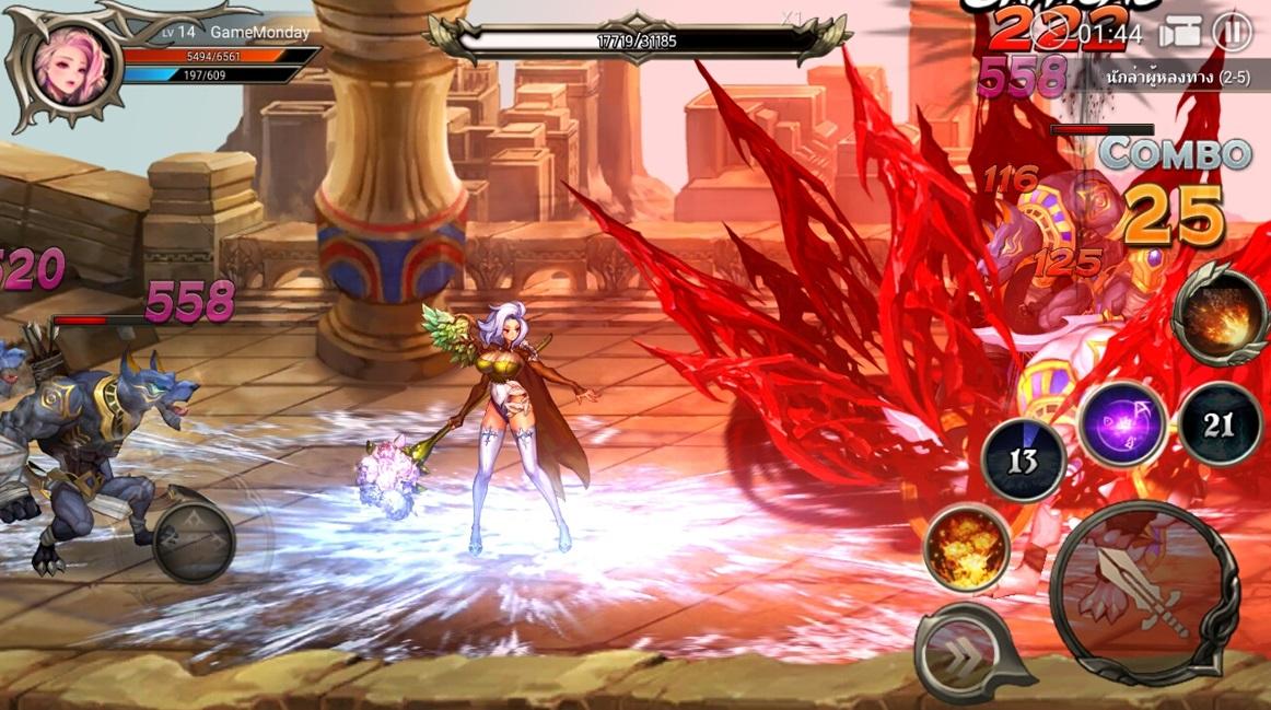 Dragon Spear301017 7