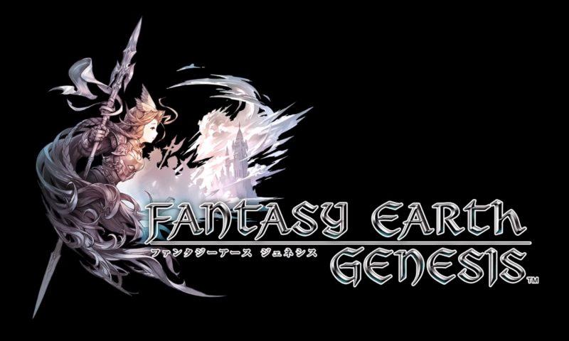 ยิงสด Fantasy Earth Genesis โชว์เปิดกิลด์วอร์ 50 v 50 เย็นนี้