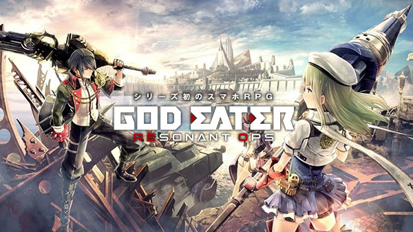 ยอดลงทะเบียนทะลุเป้า God Eater: Resonant Ops แจกตัวละคร 4 ดาว