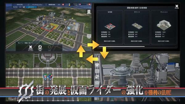 Kamen Rider City Wars 00