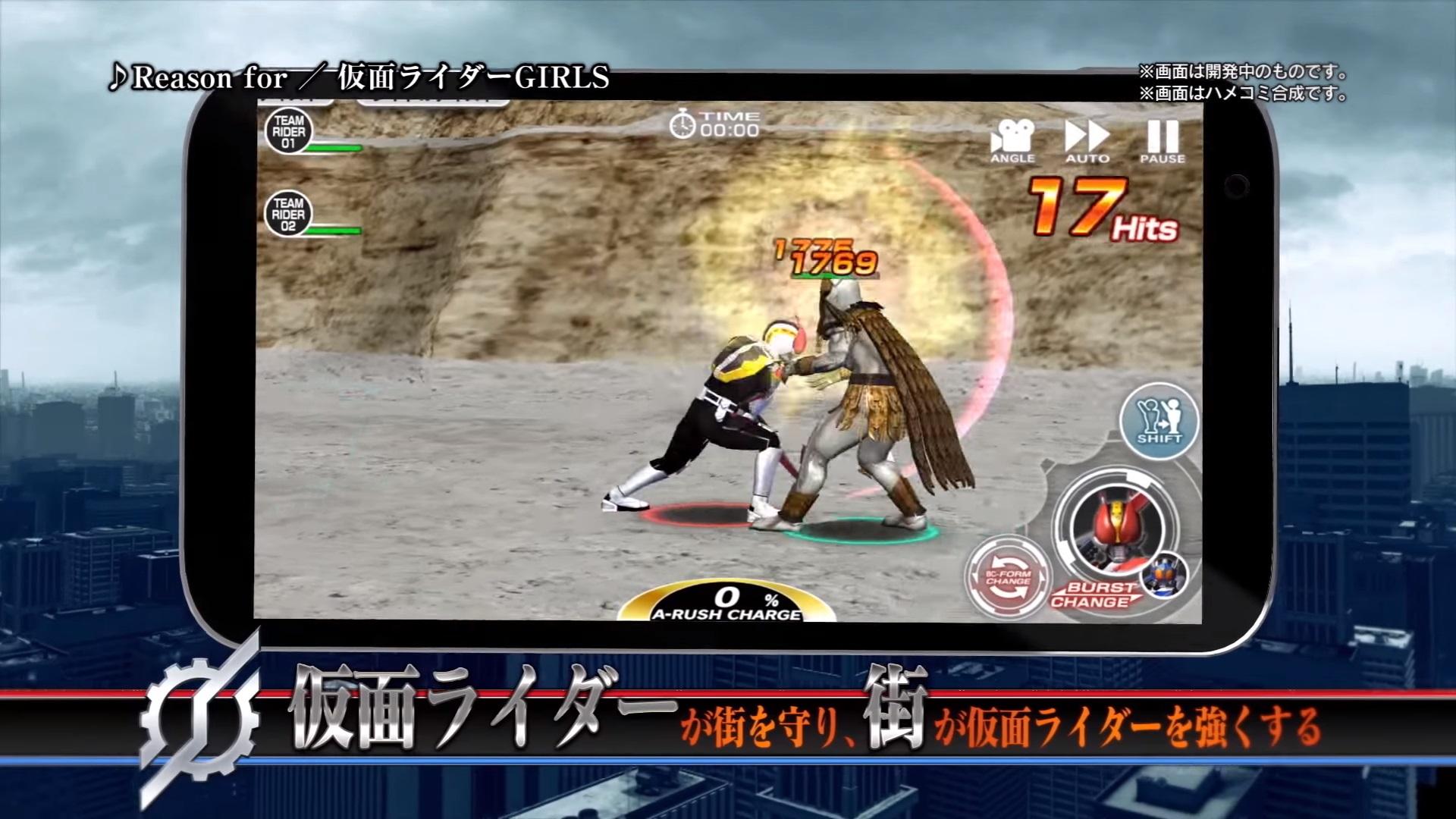 Kamen Rider City Wars 01
