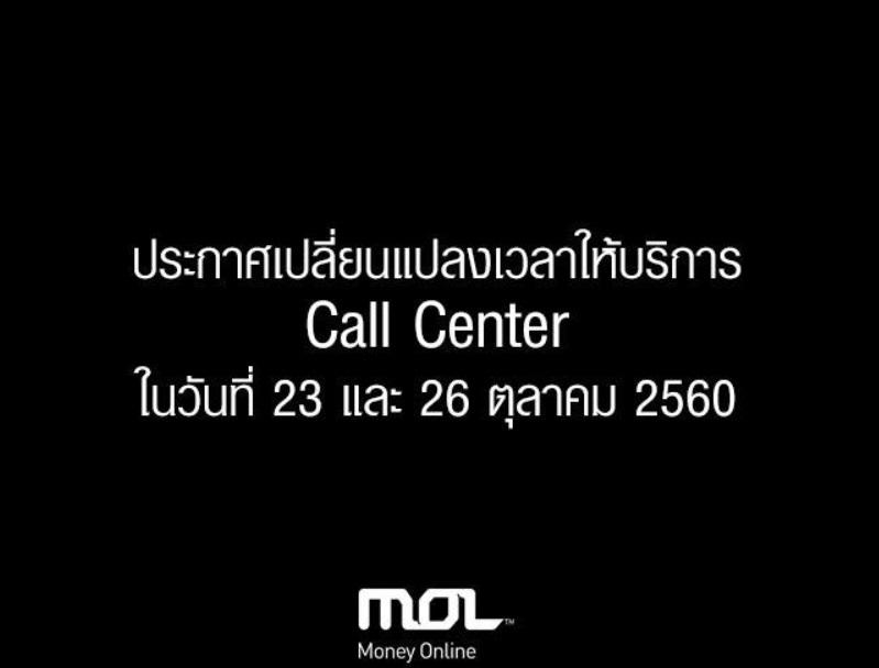 MOL262027