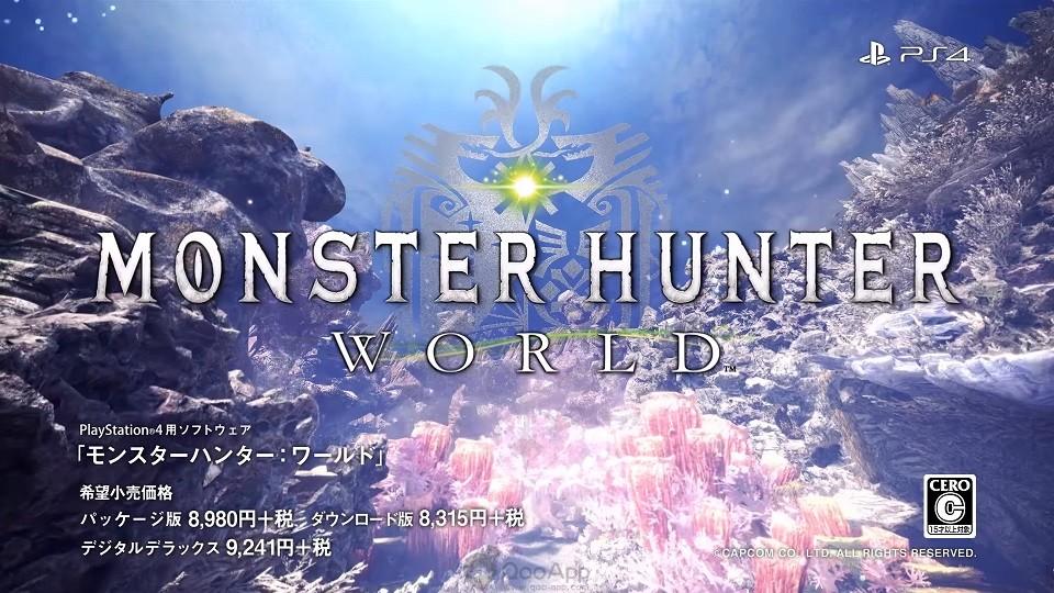 Monster Hunter World TVCM 00