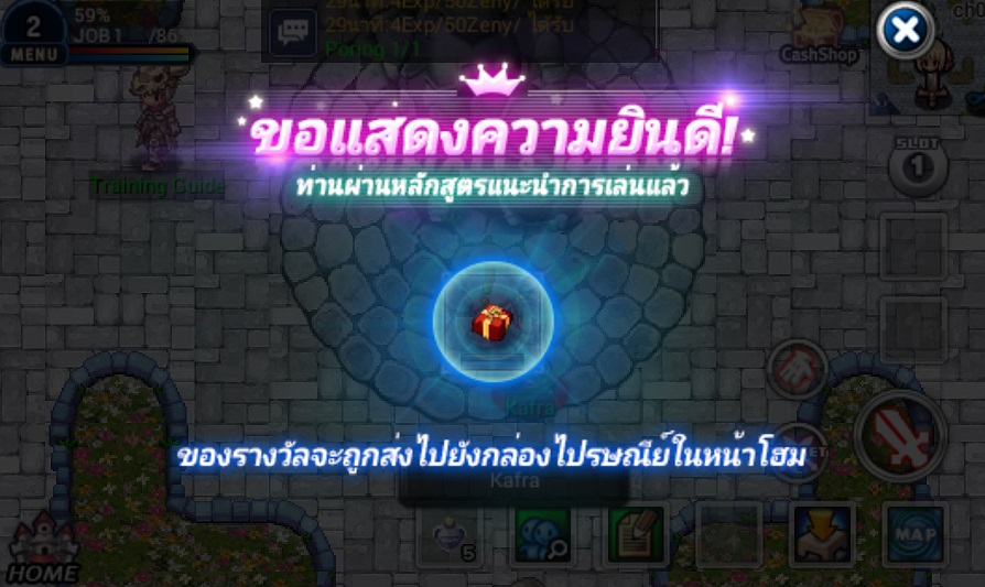 RO111017 3