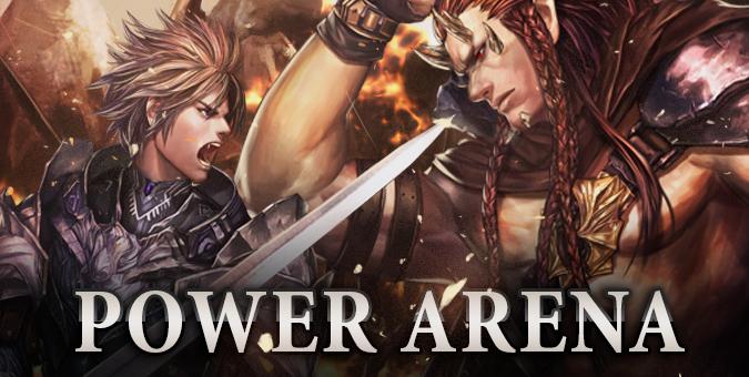 Rohan Origin ระบบ Power Arena