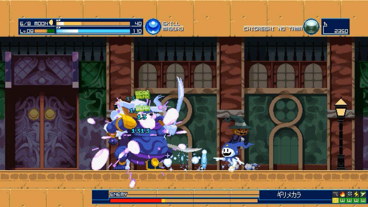 Shin Megami Tensei 01