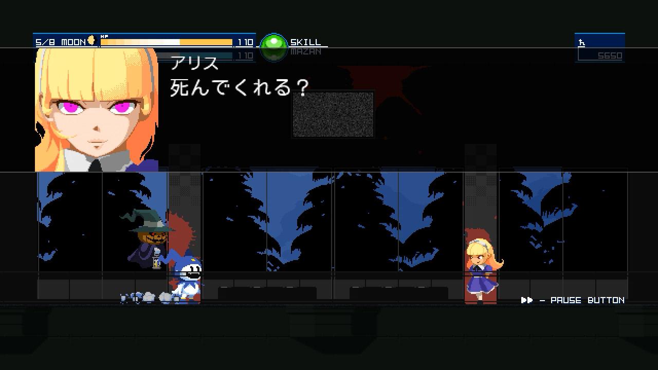 Shin Megami Tensei 02