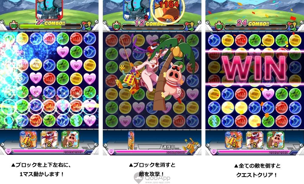 Tatsunoko Puzzle Heroes 01