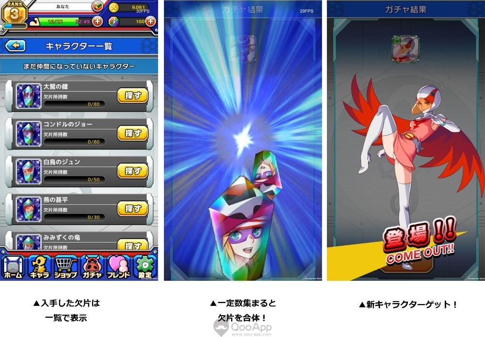 Tatsunoko Puzzle Heroes 02
