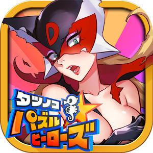 Tatsunoko Puzzle Heroes icon
