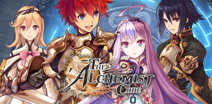 แจกไอเทมกระจาย ต้อนรับ The Alchemist Code เปิดเซิร์ฟโกลบอล เร็วๆ นี้