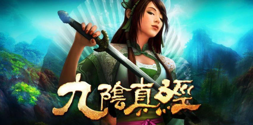 จอมยุทธตะลุมบอน Age of Wushu เผยโหมด Battle Royale ลงเซิฟจีน