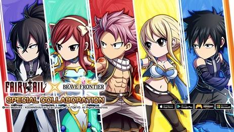 มันส์แน่ Brave Frontier ดึง Fairy Tail ร่วมผจญภัยครั้งใหม่