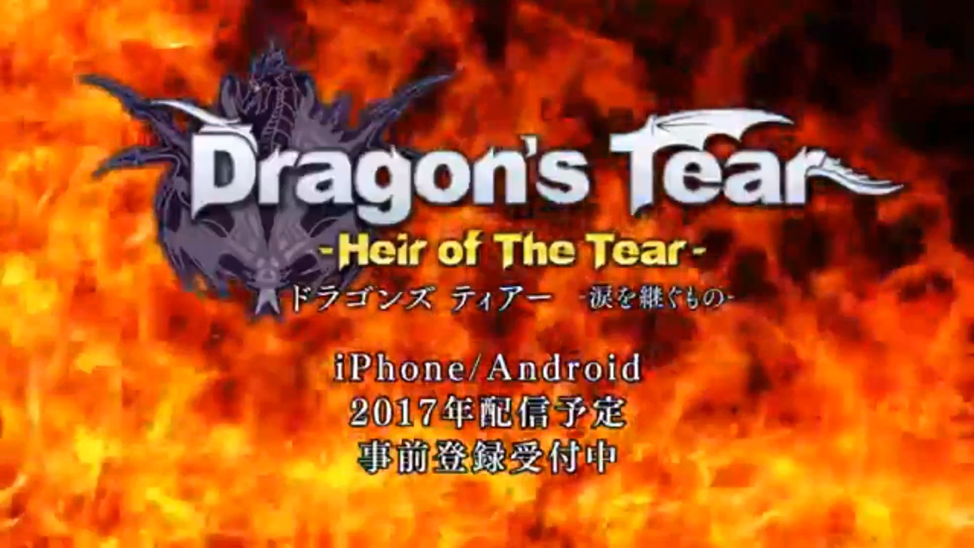 dragon tear 09102017 05