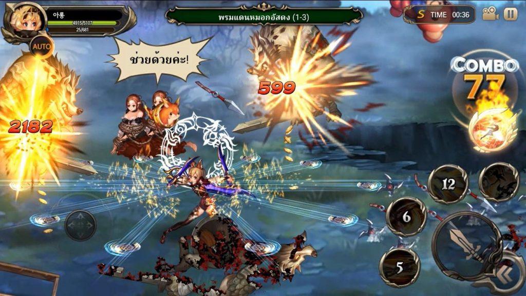 dragonspear 21017 03
