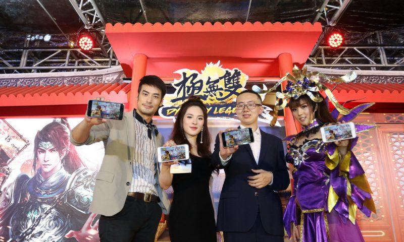 ลั่นกลองรบ Dynasty Legends เปิดตัวยิ่งใหญ่ มุ่งไกลสู่ eSports