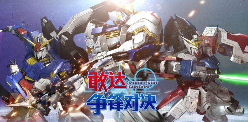 กระแสดี Gundam Battle เตรียมโกอินเตอร์ปี 2018
