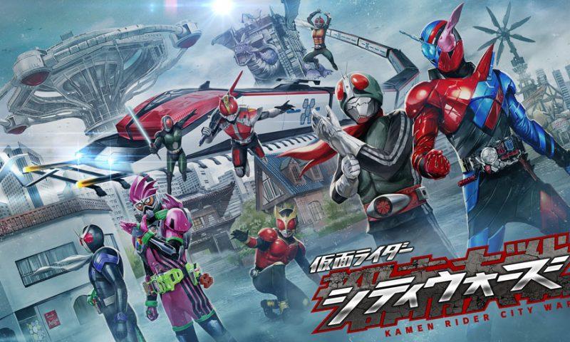 เล่นได้ Kamen Rider: City Wars ศึกมาสก์ไรเดอร์ถล่มเมืองเปิดโหลดวันนี้