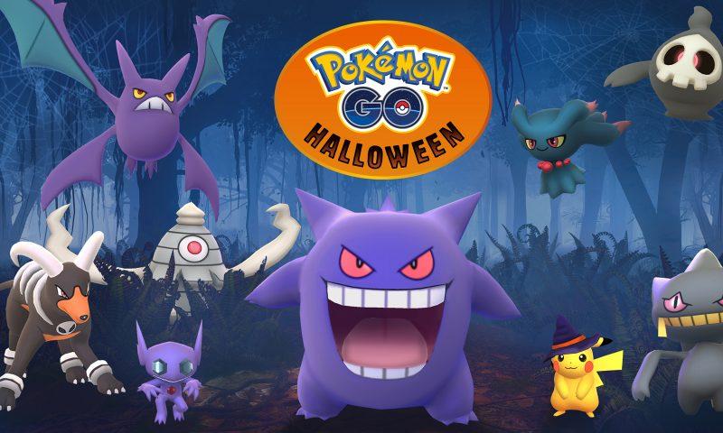 Pokemon Go ปล่อยผีโปเกม่อนมาหลอน ต้อนรับฮัลโลวีน 2017