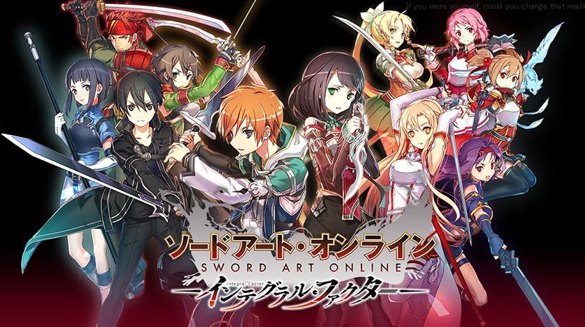มาไวไม่น่าเชื่อ Sword Art Online: Integral Factor เปิด CBT แล้วจ้า
