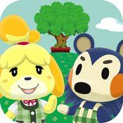 Animal Crossing221117 1