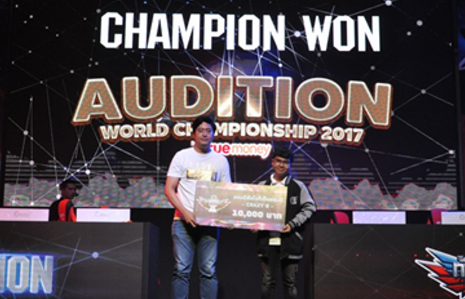 Audition231117 5