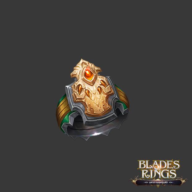 BLADES RINGS201117 5