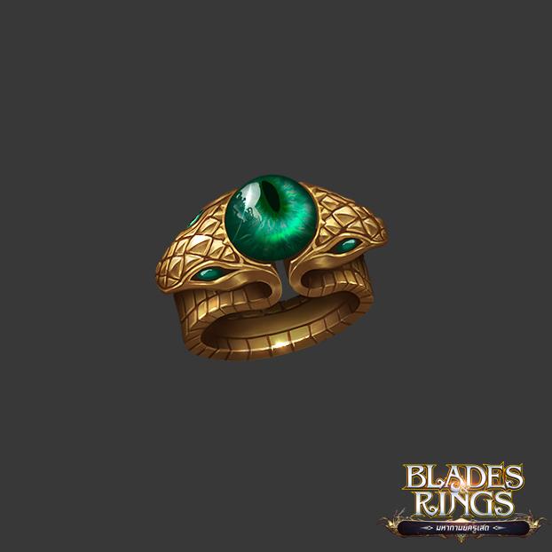 BLADES RINGS201117 6